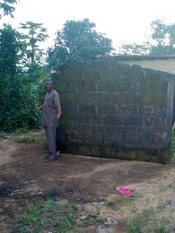 Land for sale Off Old Odukpani Road Calabar Cross River