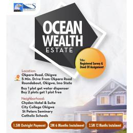 Residential Land Land for sale Okpara Road,  Okigwe,  Imo state Okigwe Imo