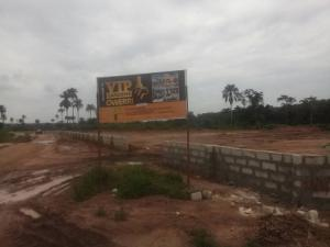 Land for sale Along Aba Road Owerri Imo - 1