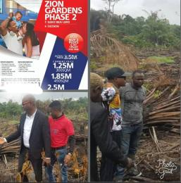 Mixed   Use Land Land for sale Zion Gardens phase2 Is Located In Eleko Ibeju-Lekki Lagos Nigeria  Eleko Ibeju-Lekki Lagos