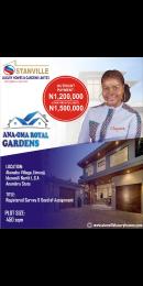Serviced Residential Land Land for sale AKANABU VILLAGE, UMUOJI Anambra Anambra