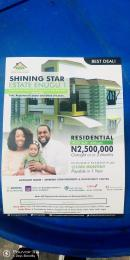 Serviced Residential Land Land for sale Beside Catholic National Pilgrimage Centre Akor Nike Road  Enugu Enugu