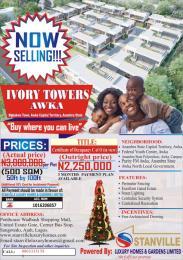 Mixed   Use Land Land for sale IVORY TOWERS  AWKA ANAMBRA  STATE Anambra Anambra