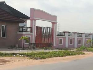 Land for sale Makun Mega City of Ogun State Sagamu Sagamu Ogun
