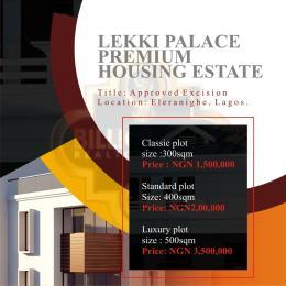 Residential Land Land for sale Eleranigbe  Eleranigbe Ibeju-Lekki Lagos