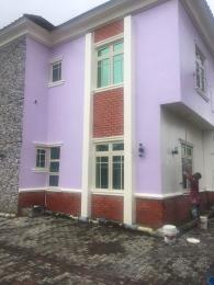 4 bedroom Detached Duplex House for rent ABACHA road  New GRA Port Harcourt Rivers