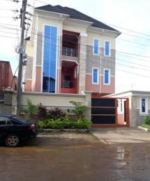 5 bedroom Detached Duplex House for sale Near Fani Kayode Street, GRA Ikeja Ikeja GRA Ikeja Lagos - 0