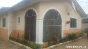 7 bedroom Detached Bungalow House for sale tipper b/stop, ologuneru Ibadan Oyo