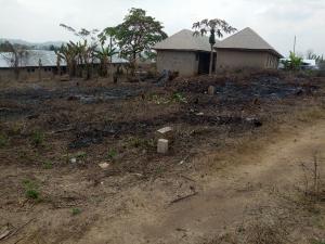 Residential Land Land for sale Opposite Federal University Of Oye Oye Ekiti