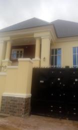 3 bedroom Flat / Apartment for rent elewure oluyole estate Akala Express Ibadan Oyo