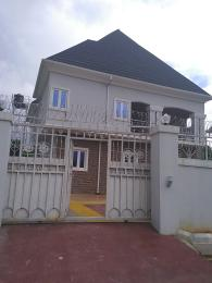 4 bedroom Detached Duplex House for sale Federal Housing Estate Asaba Delta