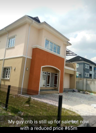 4 bedroom Detached Duplex House for sale Reserve Estate, Odili road Trans Amadi Port Harcourt Rivers