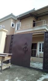 House for sale Ogudu GRA Ogudu Lagos - 1