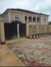 5 bedroom Semi Detached Duplex House for sale Obasanjo Hittop  Oke Mosan Abeokuta Ogun