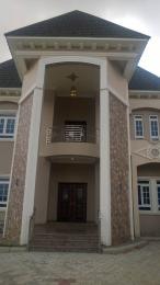 5 bedroom Detached Duplex House for sale Main maitama Maitama Abuja