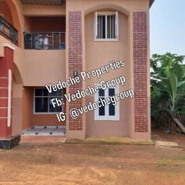 5 bedroom House for sale Thinkers Corner Enugu Enugu