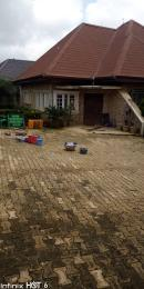 3 bedroom Detached Bungalow House for rent Idi-ape  Basorun Ibadan Oyo