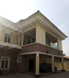 Office Space Commercial Property for rent  Off Michael Okpara Way,  Wuse 2 Abuja