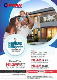Residential Land Land for sale Close Pan Atlantic University.13 minutes away close to dangote refinery  Iberekodo Ibeju-Lekki Lagos