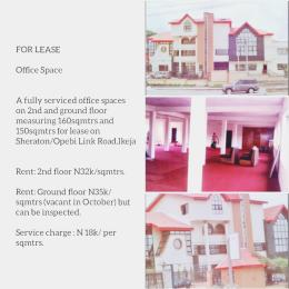 Office Space Commercial Property for rent Opebi/sheraton link road  Mobolaji Bank Anthony Way Ikeja Lagos
