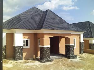 4 bedroom Detached Bungalow House for sale New GRA  Enugu Enugu