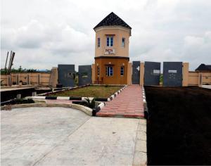 Residential Land Land for sale Journalist Estate Road Arepo Arepo Ogun