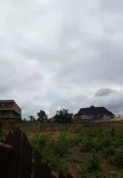 Mixed   Use Land Land for sale plot of land opposite Gofamint church Apata price 4m Oyo Oyo