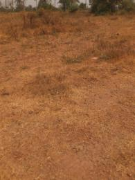Residential Land Land for sale Catherine Street Laniba, Ajibode  Ajibode Ibadan Oyo