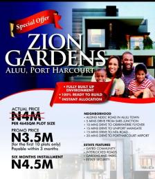 Residential Land Land for sale Along nddc road in aluu town, 10 minutes drive to obirikwerre flyover Port Harcourt Rivers