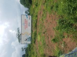 Mixed   Use Land Land for sale Plots of lands for sale at shimawa ibafo Ibafo Obafemi Owode Ogun