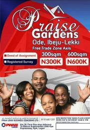 Land for sale Ode, Ibeju Lekki Free Trade Zone Ibeju-Lekki Lagos
