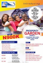 Residential Land Land for rent Eleranigbe Ibeju-Lekki Lagos