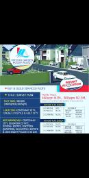 Serviced Residential Land Land for sale Centinary City, Enugu Lifestyle and Gold City  Enugu Enugu