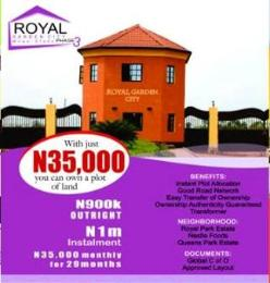 Mixed   Use Land Land for sale OFADA Mowe Obafemi Owode Ogun