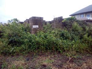 4 bedroom Land for sale lusada Agbara Agbara-Igbesa Ogun