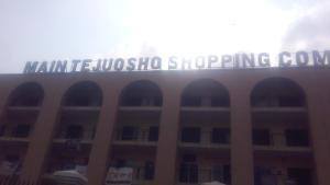 Shop for rent - Tejuosho Yaba Lagos