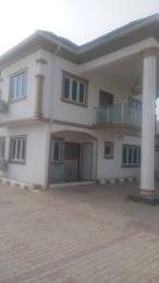 2 bedroom Self Contain Flat / Apartment for rent Akala Express in Zionist Ibadan Oyo