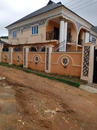 3 bedroom Semi Detached Duplex House for rent Elebu Akala Express Ibadan Oyo