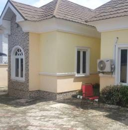 4 bedroom Detached Bungalow House for sale Elebu,off akala express  Oluyole Estate Ibadan Oyo