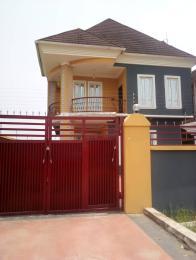 4 bedroom House for sale OPIC Isheri North Ojodu Lagos