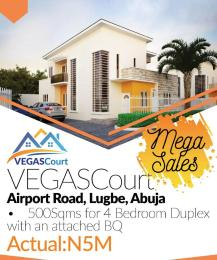 Mixed   Use Land Land for sale Umaru Musa Yar'Adua Road (Airport Road), providing easy access to the Airport, the Central Business District, shopping facilities Lugbe Abuja