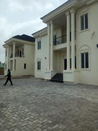 4 bedroom House for sale Aerodrome Gra Samonda Ibadan Oyo - 2