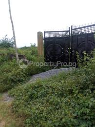 Residential Land Land for sale Koso estate Ayegun oleyo road off akala express way ibadan Akala Express Ibadan Oyo