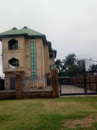 Blocks of Flats House for sale Adesoji Aderemi way, Ataoja Estate, Osogbo Osogbo Osun