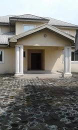 2 bedroom Flat / Apartment for sale Rumuehinwe Estate Obio-Akpor Rivers