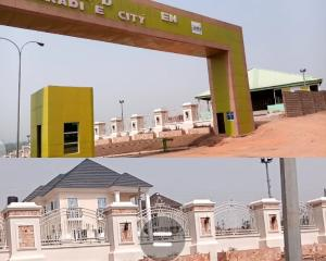 Mixed   Use Land Land for sale Ayegun Oleyo Akala Express Ibadan Oyo