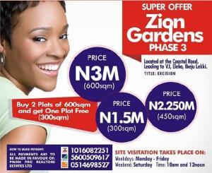 Residential Land Land for sale Coastal road leading to V.I Eleko Eleko Ibeju-Lekki Lagos